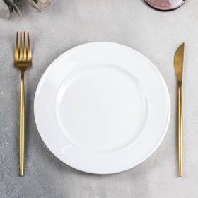 Тарелка десертная, d=20,5 см, цвет белый