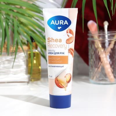 AURA BEAUTY Крем для рук восстанавливающий с маслом ши туба 75мл КК/24