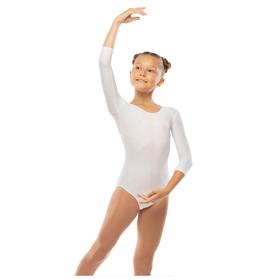 Костюм гимнастический п/э, цвет белый, размер 32