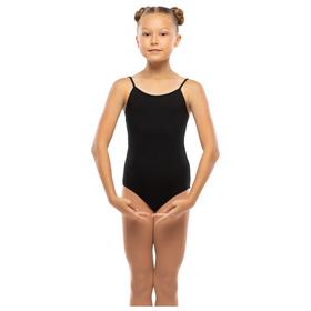 Костюм гимнастический х/б, цвет чёрный, размер 40