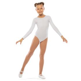 Костюм гимнастический х/б, цвет белый, размер 40