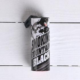 Цветной дым чёрный, заряд 1,75 дюйма, МАКСИ, очень высокая интенсивность, 30 сек, 11,5 см Ош
