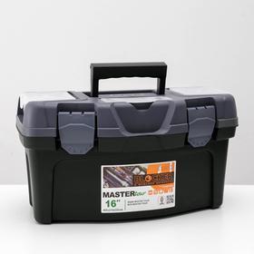 """Ящик для инструментов, 16 секций """"Master Tour"""", цвет темно-зеленый"""