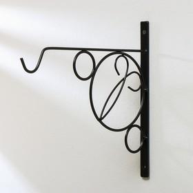 Кронштейн для кашпо, кованый, 30 см, металл, чёрный, «Ножницы» Ош