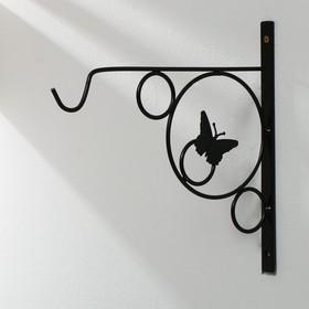 Кронштейн для кашпо, кованый, 30 см, металл, чёрный, «Бабочка в кольце» Ош