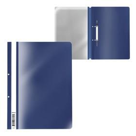 Папка-скоросшиватель с перфорацией A4, ErichKrause Fizzy Classic, синяя Ош