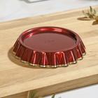 Форма для выпечки булок №1, антипригарное покрытие, h=2,5 см, d=14*12 см - Фото 2