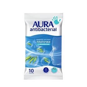 Влажные носовые платочки AURA Antibacterial 10 шт.