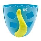 Органайзер-сортер DINO для игрушек и банных принадлежностей, цвет голубой