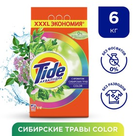 Стиральный порошок Tide Color «Сибирские травы», автомат, 6 кг