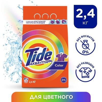 Стиральный порошок Tide Color, автомат, 2,4 кг