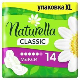 Прокладки Naturella Classic Maxi, 14 шт.