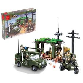 Конструктор «Военная база», 285 деталей