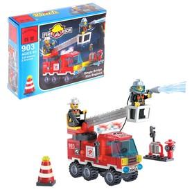Конструктор Пожарные спасатели «Огнеборцы», 130 деталей + 2 фигурки