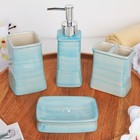 Набор аксессуаров для ванной, 4 предмета «Полис», цвет голубой