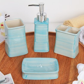 Набор аксессуаров для ванной комнаты «Полис», 4 предмета (дозатор 200 мл, мыльница, 2 стакана), цвет голубой