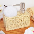 Дозатор для моющего средства с подставкой для губки Savon, цвет лимонный