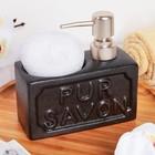 Дозатор для моющего средства с подставкой для губки Savon, 500 мл, цвет чёрный