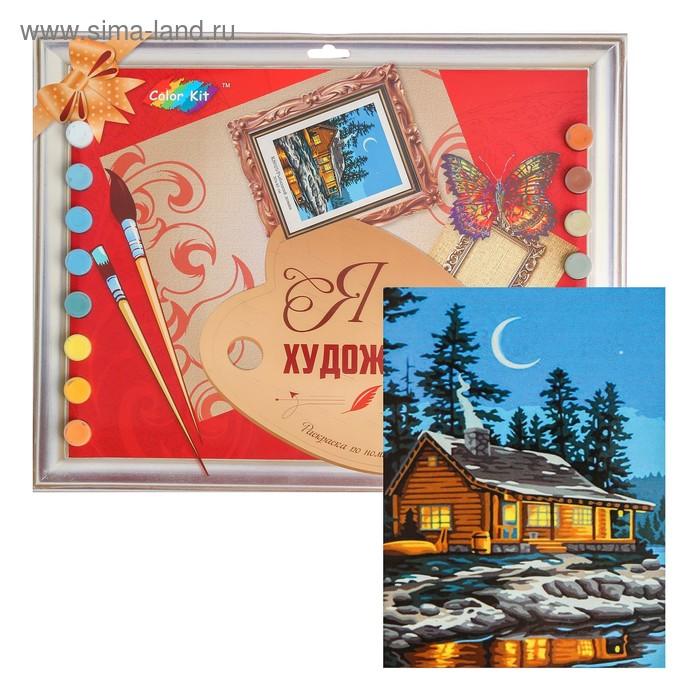 Раскраски по номерам на картоне «Рыбацкий домик» 30 × 40 ...