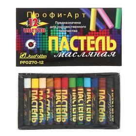 Пастель масляная детская 12 цветов «Профи-Арт»