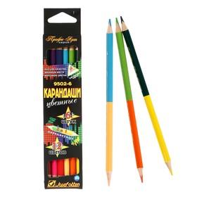 Карандаши двухцветные 6 штук-12 цветов «Профи-Арт», трёхгранные