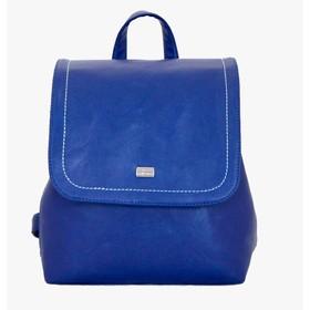 Рюкзак Diana, кобальт классик