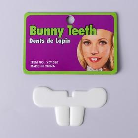 Зубы «Заяц» Ош