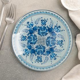 Тарелка пирожковая Доляна «Синева», d=18 см