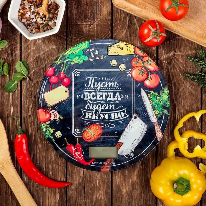 Весы кухонные электронные «Будет вкусно», до 5 кг