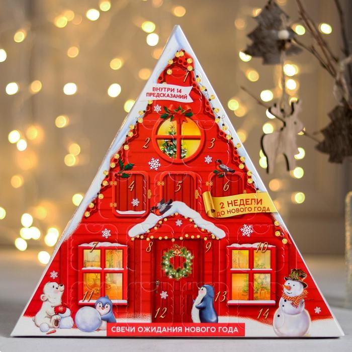Адвент календарь со свечами «Красный домик», 28,4 х 26,7 х 1,7 см