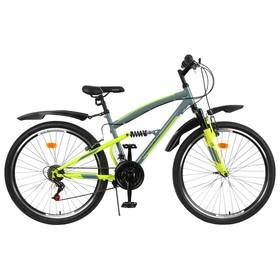 "Велосипед 26"" Progress Sierra  FS, цвет серый/зеленый, размер 16"""