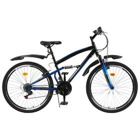 """Велосипед 26"""" Progress Sierra  FS, цвет черный/синий, размер 16"""""""