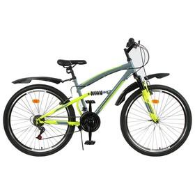 Велосипед 26' Progress Sierra FS, цвет серый/зеленый, размер 18' Ош