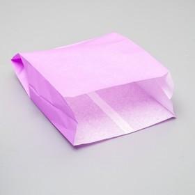 Пакет бумажный фасовочный, сиреневый, V-образное дно 23,9 х 17 х 7 см