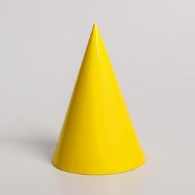 Колпак бумажный, однотонный, цвет жёлтый Ош
