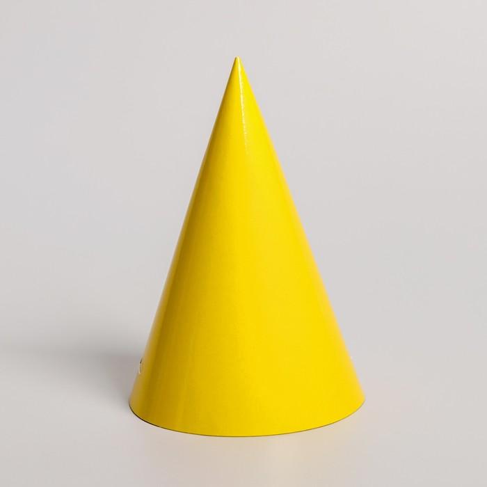 Колпак бумажный, однотонный, цвет жёлтый
