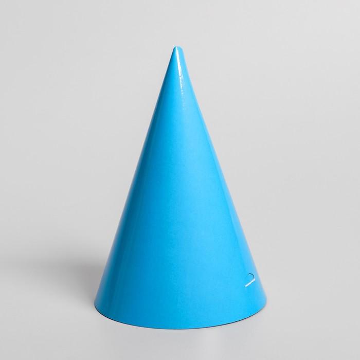 Колпак бумажный, однотонный, цвет голубой