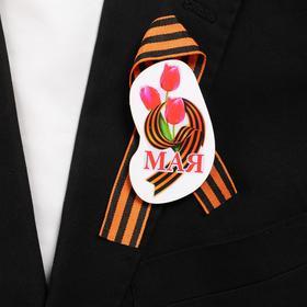 Значок деревянный с лентой '9 Мая' красные тюльпаны Ош