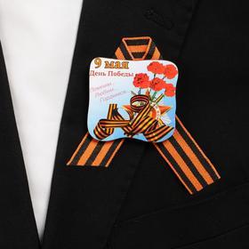 Значок деревянный с лентой 'День Победы!' гвоздики Ош