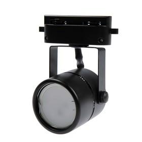 Трековый светильник Luazon Lighting под лампу Gu5.3, круглый, корпус черный Ош