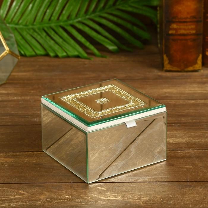 Шкатулка Аасма стекло 13х13х8,5 см