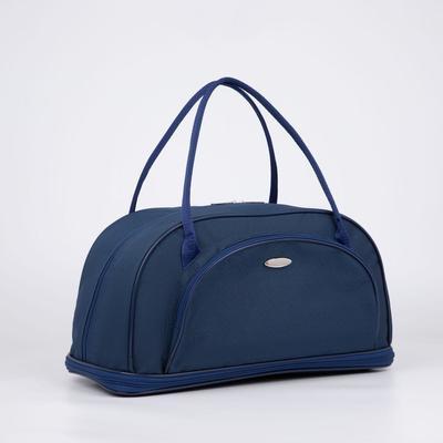 Сумка дорожная, отдел на молнии, с расширением, наружный карман, цвет синий - Фото 1