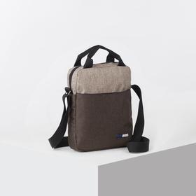 Сумка мужская, отдел на молнии, 2 наружных кармана, длинный ремень, цвет бежевый/коричневый