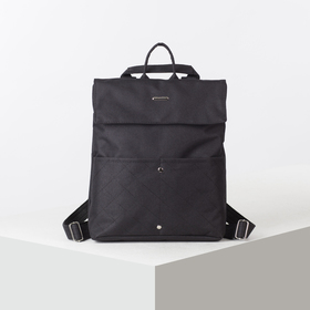Рюкзак-сумка, отдел на клапане, 3 наружных кармана, цвет чёрный