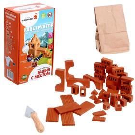 Конструктор керамический «Башня с мостом»