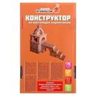 Конструктор керамический «Башня с мостом» - Фото 3