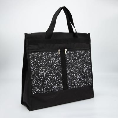 Сумка хозяйственная, отдел на молнии, 2 наружных кармана, цвет чёрный - Фото 1