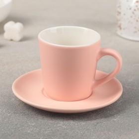 Кофейная пара Доляна «Стелла», чашка 90 мл, блюдце 11,2 см, цвет розовый