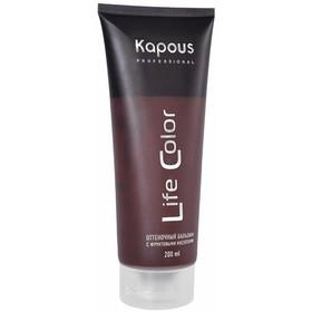 Оттеночный бальзам для волос Kapous Life Color, тон песочный, 200 мл