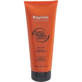Краситель прямого действия Kapous, тон оранжевый, 200 мл